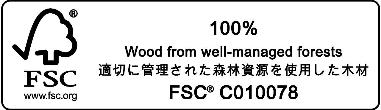FSCマーク(最新).jpg